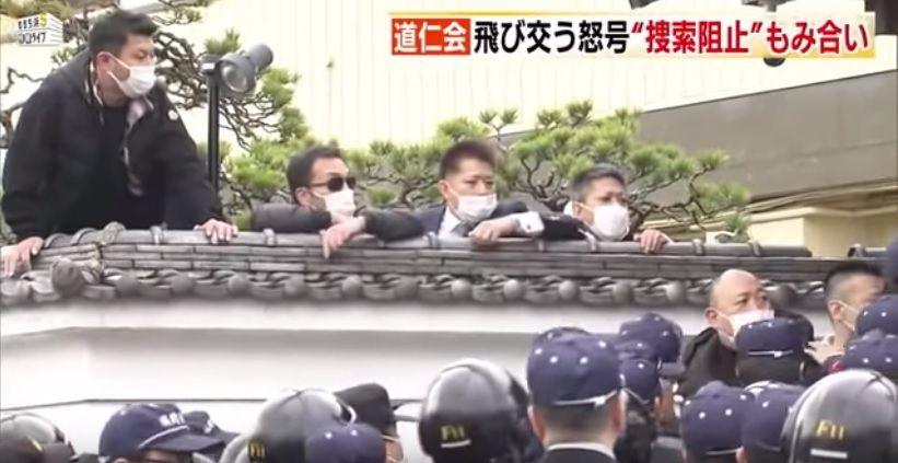 会 道 ニュース 仁 【福岡久留米】 四